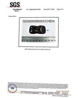 吉美SGS环保认证