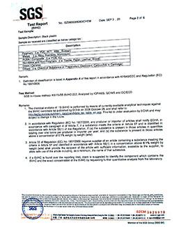 吉美SGS检测证书