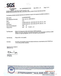 吉美SGS认证