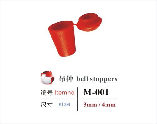吊钟M-001