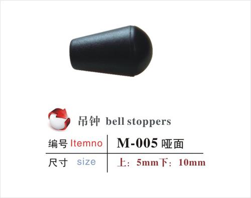 吊钟M-005哑面