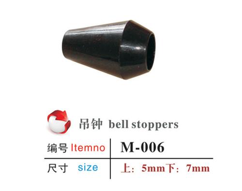 吊钟M-006