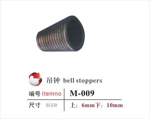 吊钟M-009
