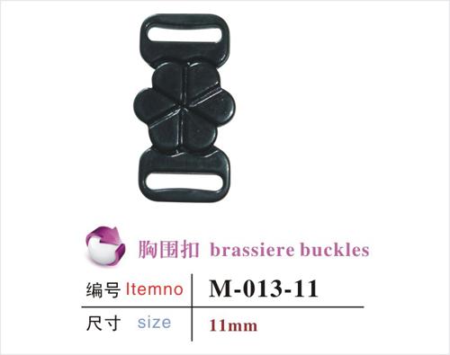 胸围扣M-013-11