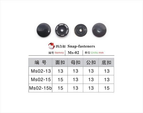 塑胶四合扣MS-02