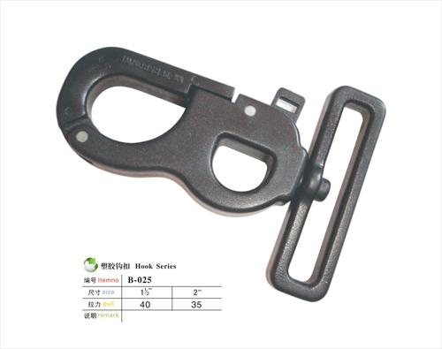塑胶勾扣B-025