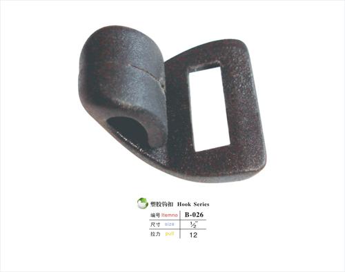 塑胶勾扣B-026
