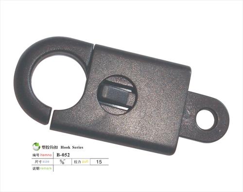 塑胶勾扣B-052