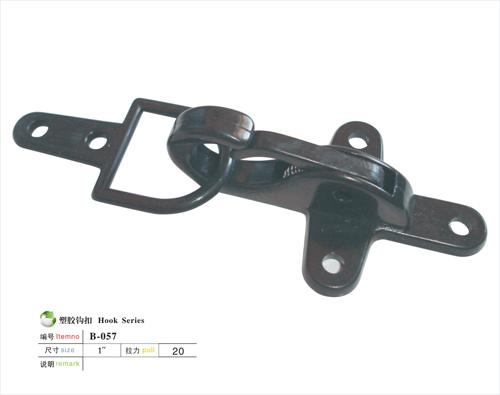 塑胶勾扣B-057