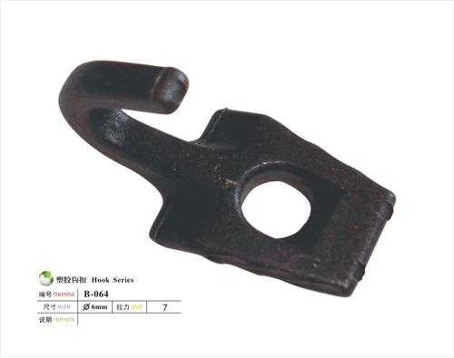 塑胶勾扣B-064