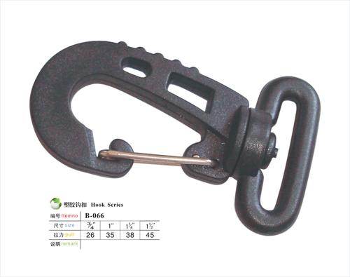 塑胶勾扣B-066