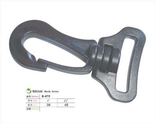 塑胶勾扣B-075