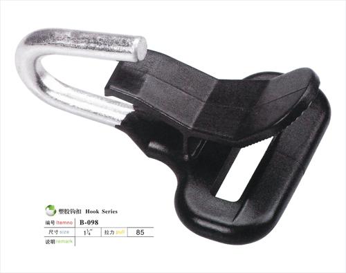 塑胶勾扣B-098