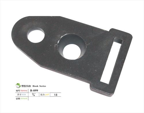 塑胶勾扣B-099