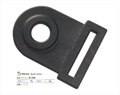 塑胶勾扣B-100