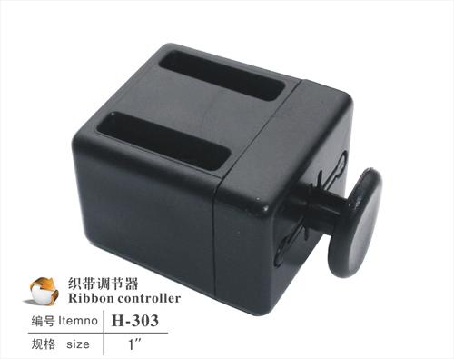 织带调节器H-303
