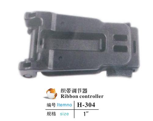 织带调节器H-304