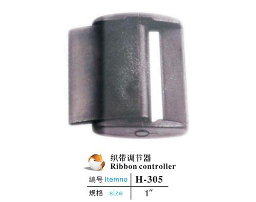 织带调节器H-305