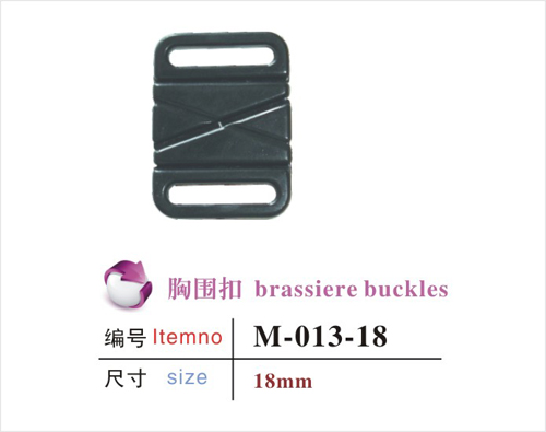 胸围扣M-013-18