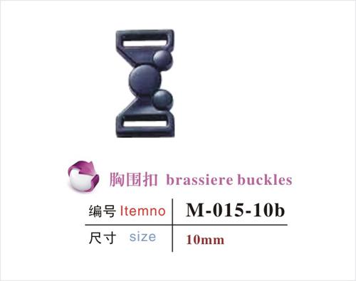 胸围扣M-015-10b