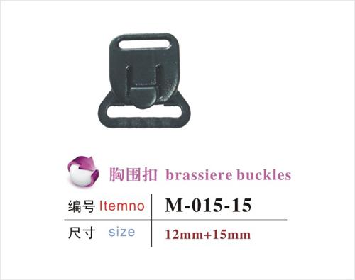 胸围扣M-015-15