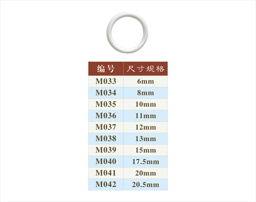 胸围扣M-033