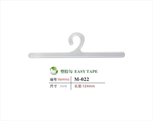 塑胶勾M-022