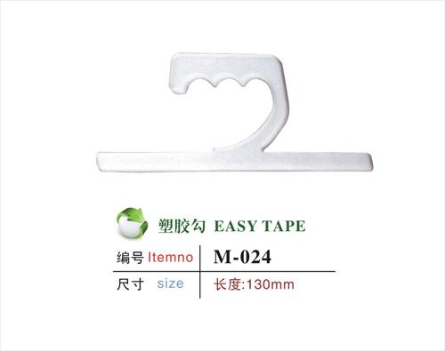 塑胶勾M-024