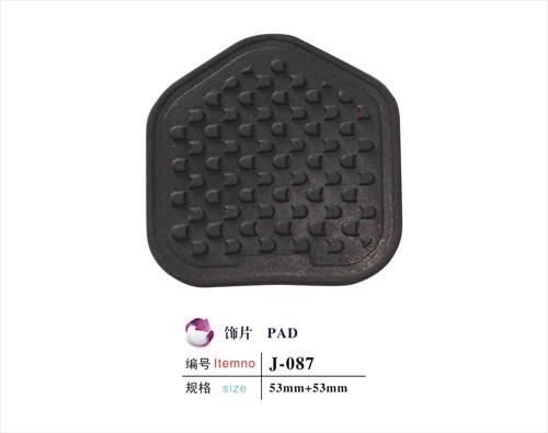 饰片PADJ-087